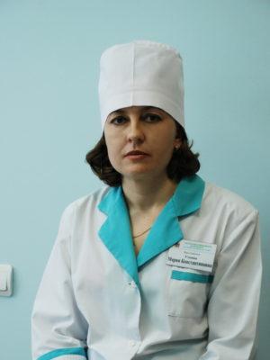 Уткина Мария Константиновна