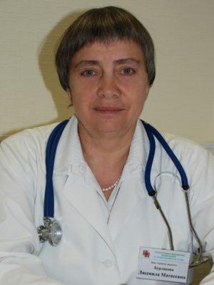 Бурлакова Людмила Матвеевна